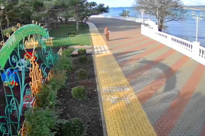 "Spielplatz ""Emerald City"". Gelendzhik Webcams online"