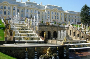 Brunnen der Grand Cascade. Peterhof Webcam online